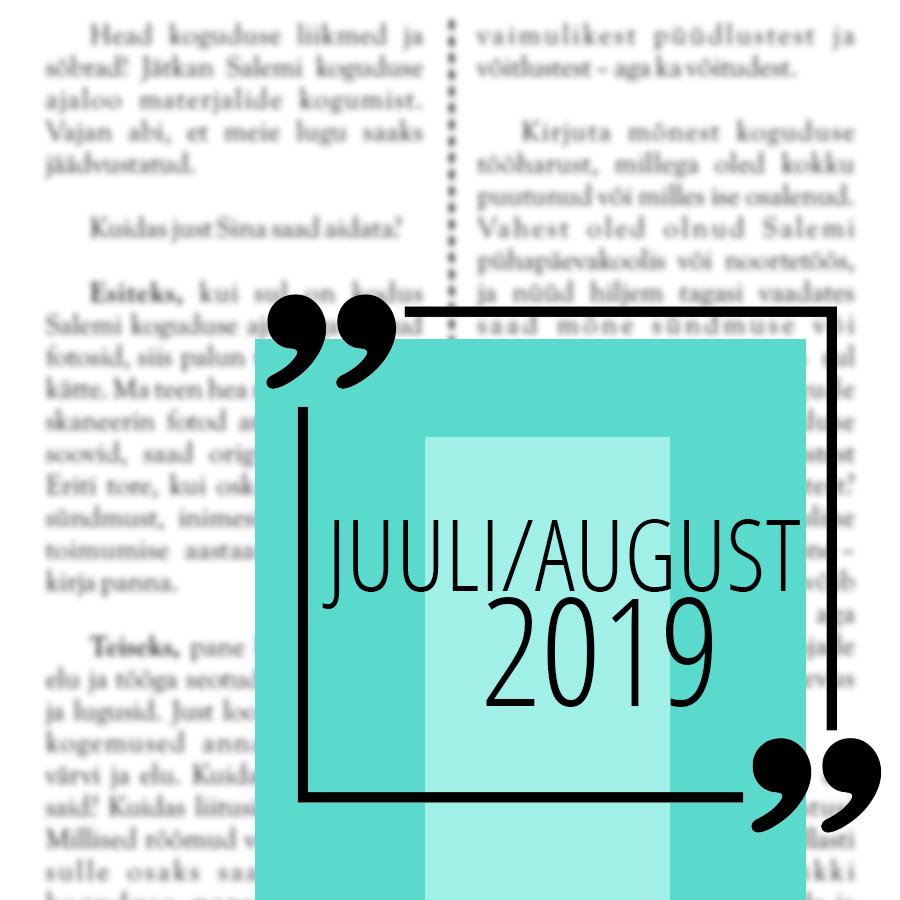 Kuukiri juuli-august