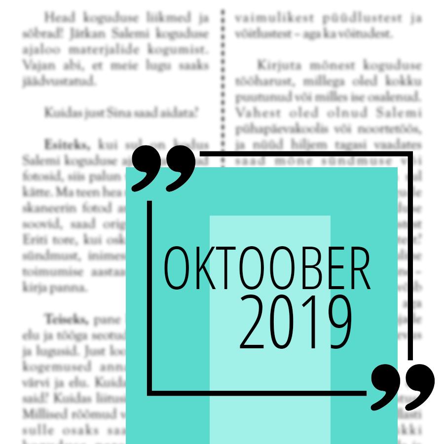 Kuukiri oktoober 2019
